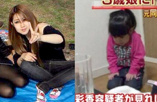 【鬼畜】埼玉3歳女児・藤本羽月ちゃんを虐待死させた母親の所業が鬼畜過ぎて怒りが止まらない・・・