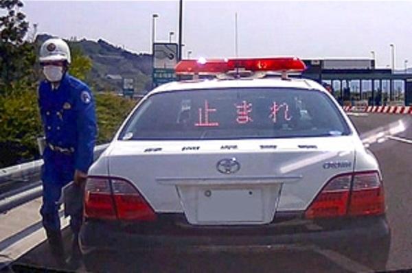 【唖然】自分を追い越して行った車ではなく、なぜか自分を捕まえた警察。警官「追い越して行った車?そんな車、自分たちは現認していない」⇒ ドラレ...