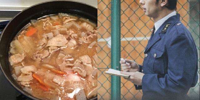 【唖然】帰宅すると、作ってあった豚汁が鍋ごと消えていたので警察を呼んだ。⇒ ご近所のAさん「豚汁ぐらいで大袈裟じゃない?w」私『なんで鍋の中...