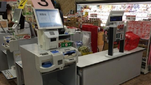 【唖然】セルフレジを利用後、いきなり店員がやってきた。店員「いくつか通ってない商品があるようなので確認させていただきます」私『えっ?』