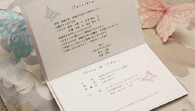 【自業自得】義母からの電話で、義弟夫婦の結婚式が2日後だと知った。義弟嫁が招待状を直接渡そうとしてそのまま忘れていたらしい