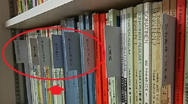 【修羅場】本棚にあった何百冊もの楽譜を捨てられた。兄嫁「音楽で生きていけると思うな、院など行く必要ない」⇒ 私の中で何かがキレた