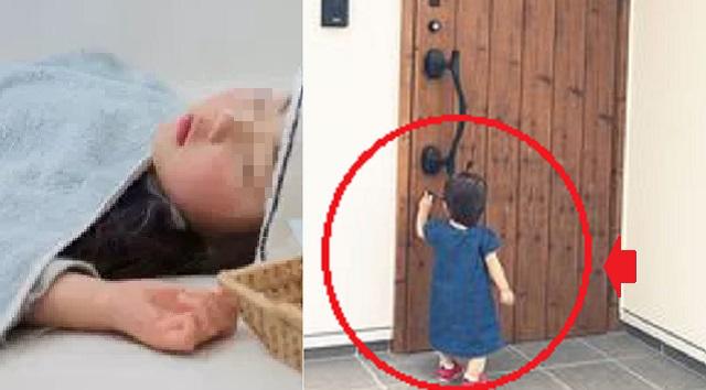 【非常識】隣の奥さん「子供が病気だから預かって!」私「絶対に無理! 」⇒ 隣の子をウチの玄関先に放置していった結果・・・