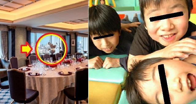 【絶句】兄『客室で披露宴をするから子供はNGで』⇒ なぜか兄嫁の親戚が子連れで参加。案の定その子供たちが騒ぎ、兄嫁がブチ切れた