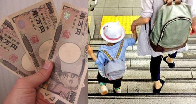 子連れママ「財布盗まれてお金なくて…三万円貸してください」私『手持ちないし、交番教えますよ?』「家まで行ったらお金ありますよね?」『はぁ?』