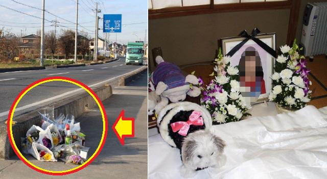 【最低】嫁が買い物に行く途中、交通事故でタヒんだ。初盆で、嫁親『君は若いんだから再婚を考えて欲しい』俺『….』⇒ その後、お袋と...