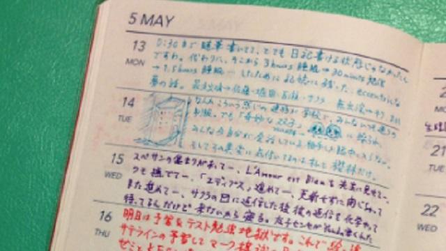【衝撃】クソトメの命令で義実家を掃除してたら、30年前のトメの日記が出てきた。日記「ミシン屋さんとしちゃった」「長男(私の夫)はミシン屋さん...