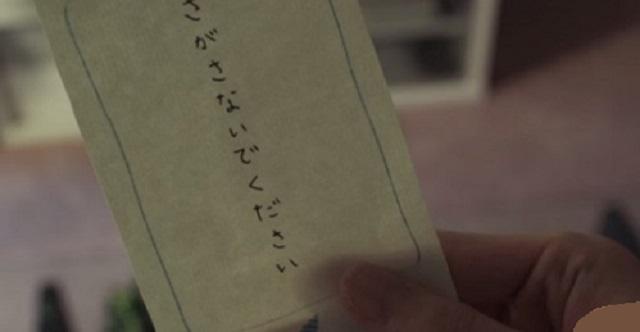 【自業自得】「さようなら」と書いた置き手紙を残して嫁が失踪した ⇒ それから5年後・・・