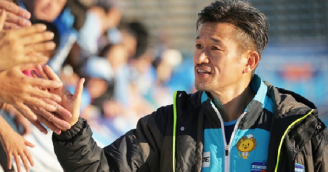 """【カズ伝説】養護学校を訪れ子供たちとサッカーしていた""""カズ""""こと三浦知良さんに、ある記者が「人気取りですか?」と質問した。するとカズさんは・..."""