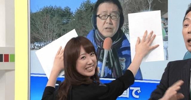 【アカン!】川田アナがミヤネ屋で!必死に隠したものがヤバすぎて…顔面蒼白!!(※動画あり)