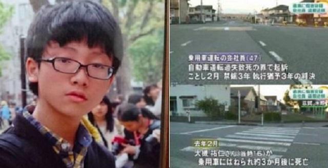 【キ○ガイ事件】子供を轢き殺した会社員K(47才)が示談交渉で遺族を暴行。実名報道されなかった犯人の正体が・・・!
