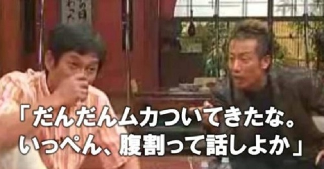 【今後一切共演NG】明石家さんまと長渕剛は犬猿の仲!?長渕「だんだんムカついてきたな。腹割って話しよか」→ さんま「あなた間違ってる。人生」...