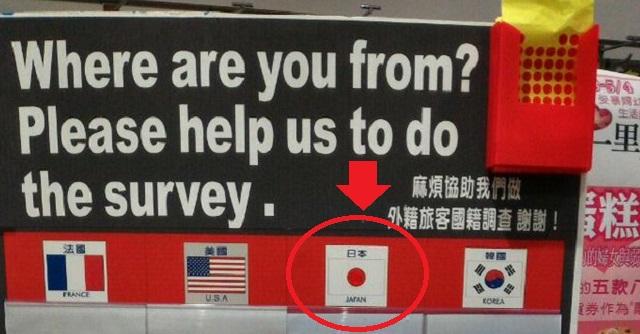 【あなたの出身国は?】海外で出身国をシールで貼るアンケートで、日本人だけ国民性が出すぎている件www