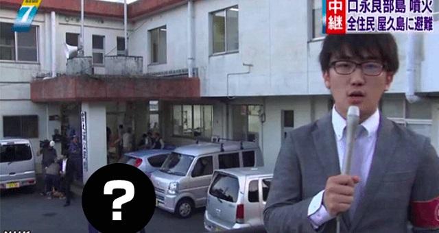 【驚愕】NHKの報道ニュースで、まさかの放送事故!とんでもない衝撃のシーンがコチラ!