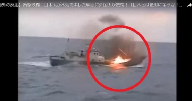 【驚愕】日本人が本気でキレた瞬間に外国人が驚愕!!「日本とは絶対に争うな」