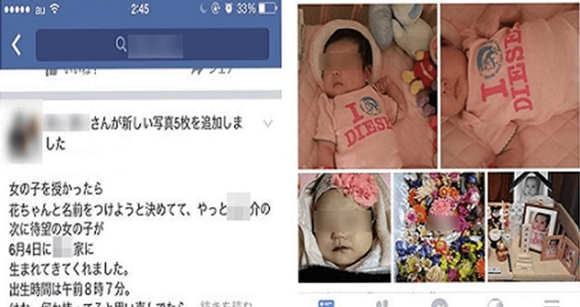 【賛否両論】亡くなった赤ちゃんの顔写真をSNSに投稿した母親に賛否両論の大炎上!!