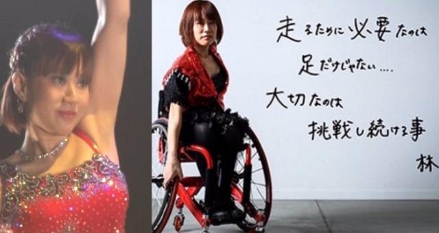 【感動】命の危険を顧みず「車椅子ダンスを辞めない理由」を語る女性!その理由と決断に称賛の嵐が・・・
