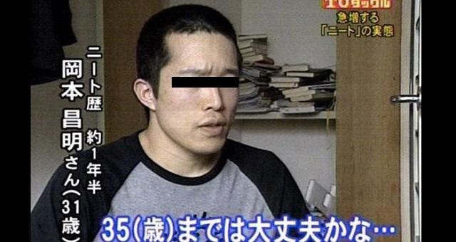 【腹筋崩壊】テレビの素人インタビューがメチャクチャ面白い!爆笑の画像6選!