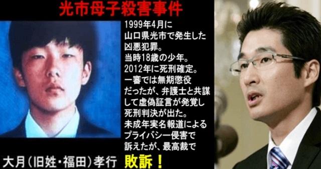 【閲覧注意】ニュースでは絶対報じない凶悪少年犯罪の犯人の顔と実名暴露!凶悪少年犯罪者の素顔とは・・・
