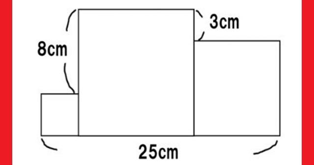 【正解率10%!?】小4の問題が、意外とムズい!『3つの正方形の面積の合計は?』超難問クイズ!あなたはわかりますか?