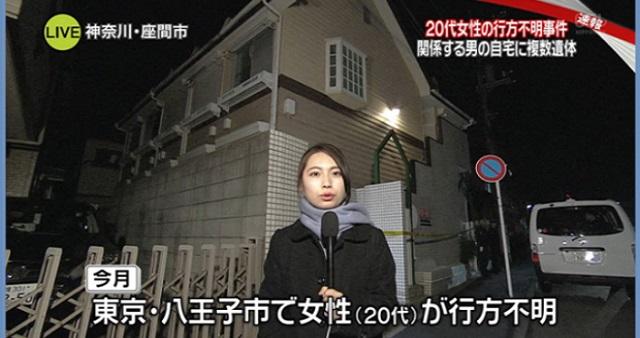 【恐怖】座間事件のニュース現場中継で、テレビに映ってはいけないものが見えてしまっていた…!(※画像有り)