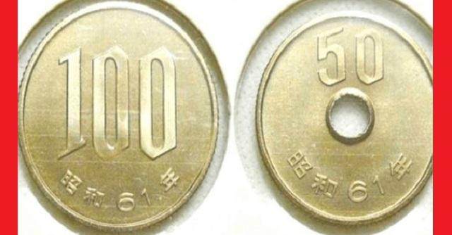 【IQクイズ】硬貨が2枚、合計150円!一方が50円玉ではありません。2枚は何と何でしょう?