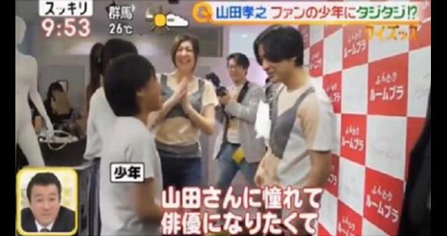 【驚愕】山田孝之が300人のバストを測定した結果、手に入れた能力とは…計測イベントで爆笑対応!