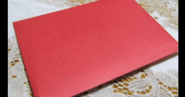 【驚愕】郵便物に赤い封筒が!⇒ 封を切ったら、中にはトンデモナイものが・・・