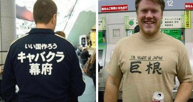 【腹筋崩壊】こんなのどこで売ってるんだよwww外国人が着ている爆笑日本語Tシャツ10選!