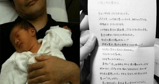 【涙腺崩壊】20年越しの手紙に『あなたのパパです』と。父の想いに涙が止まらない・・・