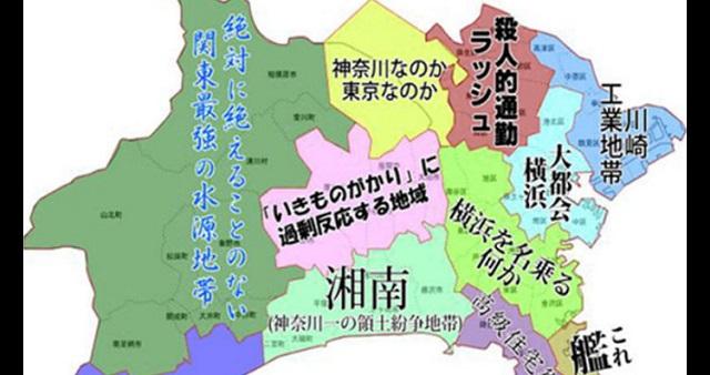 都道府県地図に特徴を加えたら…これは面白い!ツイッターで話題の「#よくわかる都道府県」14選!