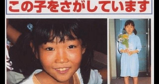 【行方不明15年】日本で一番ヤバいと言われる女児誘拐事件とは?その内容が衝撃的すぎる・・・