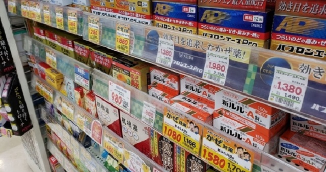 【知っておきたい】医者が風邪薬を飲まないのは本当だった・・・「名医が買っている市販薬」を大公開!!