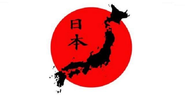 【衝撃】ゆとり正解率0.9%!?『日本』の正式名称は?あなたは正しく答えられますか?