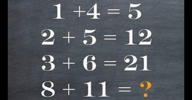 【IQテスト】完璧に解けたらIQ180以上の天才!?⇒ 話題のクイズ、あなたには分かりますか?