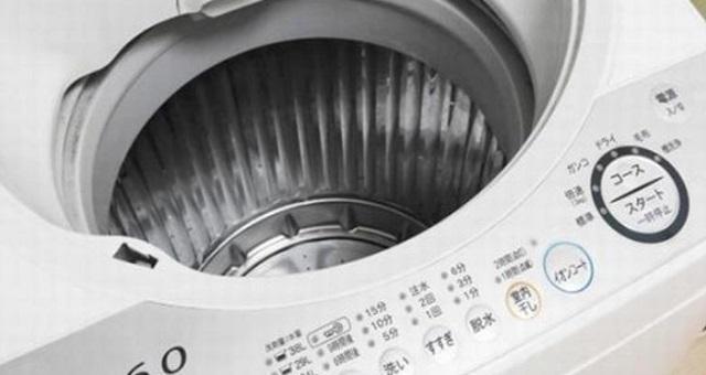 【衝撃】ティッシュまみれの洗濯物を瞬殺で綺麗に出来る!衝撃のマル秘テクニックを大公開!
