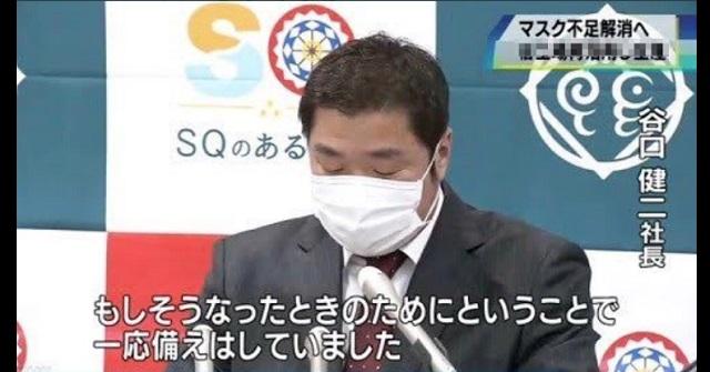 【驚愕】マスクの品薄が続く中、鳥取の工場が起こした奇跡に驚愕!!『なにこのバトルシップ展開・・・』