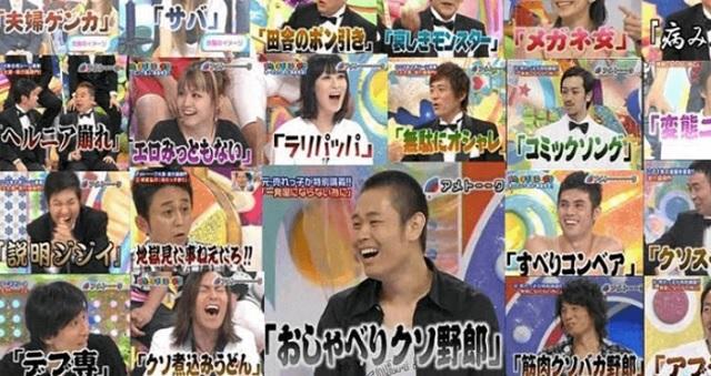 【殿堂入り】有吉がつけたあだ名!その名作集10選!和田アキ子 →『リズム&暴力』www