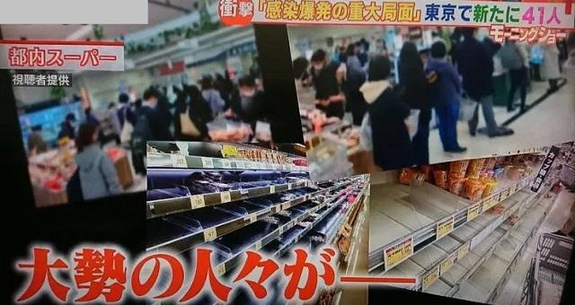 【衝撃対応】今度はカップ麺の買い占めが話題に・・・!← またしてもイオンの対応が凄かった!!