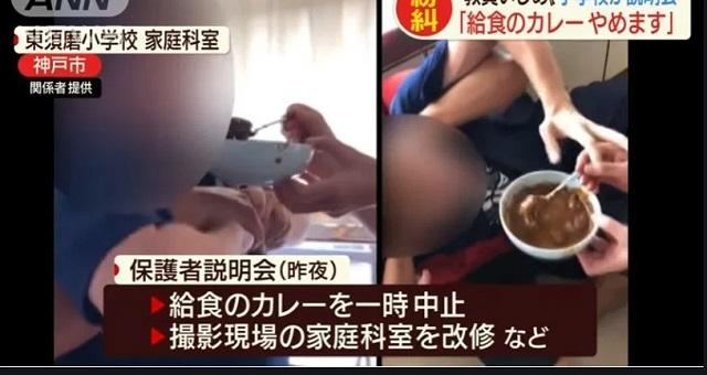 【唖然】東須磨小の教員間暴行・いじめ問題 → 加害教諭が起訴猶予!!保護者「疑問拭いきれず」