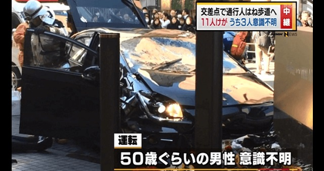 【愕然】大阪梅田暴走事故・大橋篤さんの事故前のFacebook投稿が衝撃的すぎると話題に・・・
