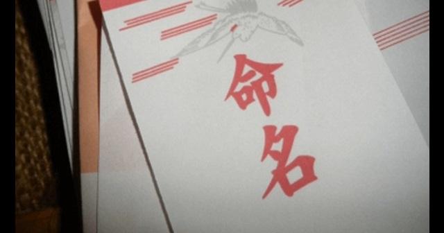 【要チェック!】イケメン・美女に多い名前を大公開!!→ 男女各125選(計250選)にアナタの名前は入ってる!?
