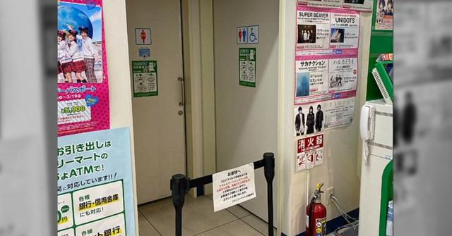 【衝撃の事実】とあるコンビニが『トイレの貸し出し』を辞めた結果 → 衝撃の真実発覚に考えさせられる・・・