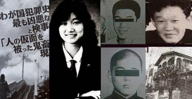 【驚愕】女子高生コンクリート詰め殺人事件・・・鬼畜の所業と言われた事件、その犯人たちの現在は!?