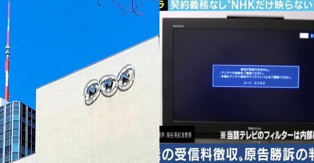 """【注目の展開】地裁が「受信料は不要」の画期的判決!""""NHKが映らないTV""""は 発売されるのか・・・!?"""