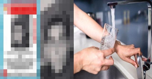 【驚愕】「水道水の味がおかしい」→ 貯水槽で20代男性の遺体が発見される・・・