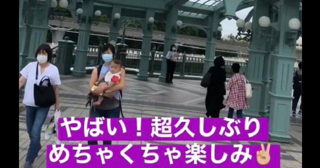 【注意喚起】再開した東京ディズニーランドにルンルンで来園!!→ しかし衝撃の理由で入園できず・・・