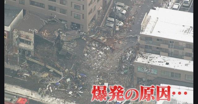 【札幌爆発事故】アパマン内定の新卒(2019年新春卒)、パワハラ・ブラック企業体質に怯えるハメに・・・