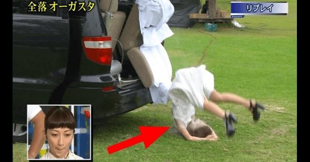【放送事故】『みなさんのおかげでした』の落とし穴で首が変な方向に曲がる大事故発生で視聴者から批判殺到!