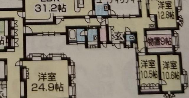 【衝撃】『物凄いお家が売りに出されてる』と話題に。→ こんな家見た事ないwww